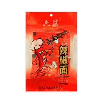 六婆 秘制辣椒面 火锅串串香麻辣烫蘸料 10包入