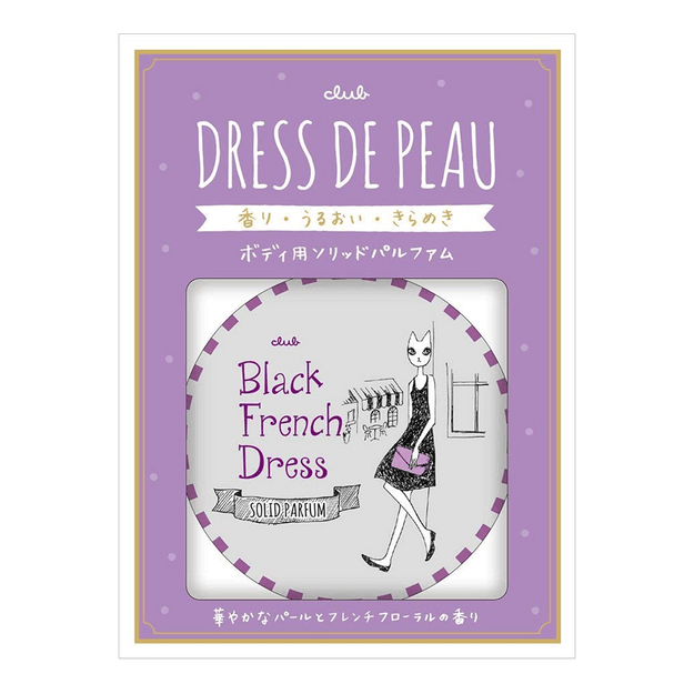 CLUB dress de peau soild parfum black french dress 18g