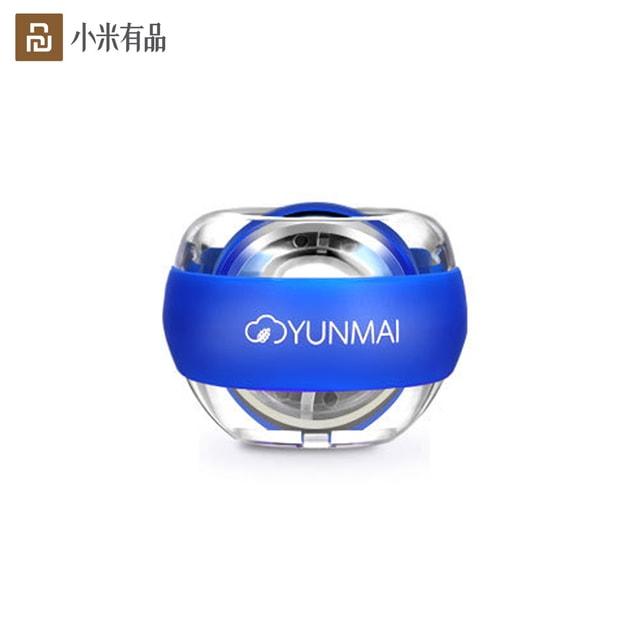 商品详情 - 【中国直邮】小米有品云麦腕力球 蓝色 - image  0