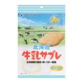 日本WAKASAIMO本铺 北海道牛乳饼干 73g