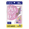 【日本直邮】DHC 新款大马士革玫瑰精油香体丸30日量60粒 去异味