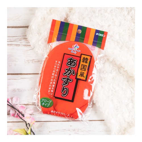 KIKULOM Korean Style Bathing Cloth