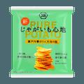 日本KOIKEYA湖池屋 盐味薯片 野菜风味57g