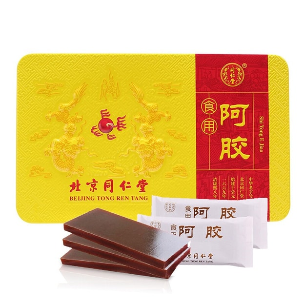 Product Detail - TONG REN TANG Donkey-hide Collagen Glue 250g - image 0