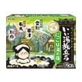HAKUGEN EARTH Nigori Hot Springs Bath Salts Onsen Noboriberu Kusatsu Arima Beppu 12pcs