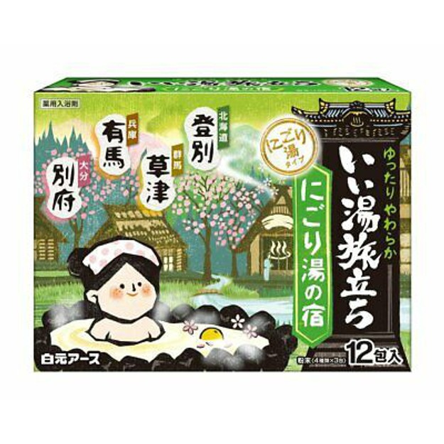 Product Detail - HAKUGEN EARTH Nigori Hot Springs Bath Salts Onsen Noboriberu Kusatsu Arima Beppu 12pcs - image  0