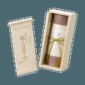 STYLEM  四国今治产 木盒装高品质毛巾套装  洗脸毛巾1条(约34x80cm) 紫色
