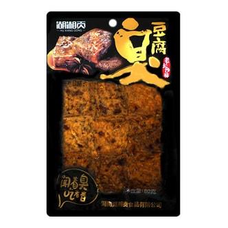 湖湘贡 老长沙味臭豆腐 80g