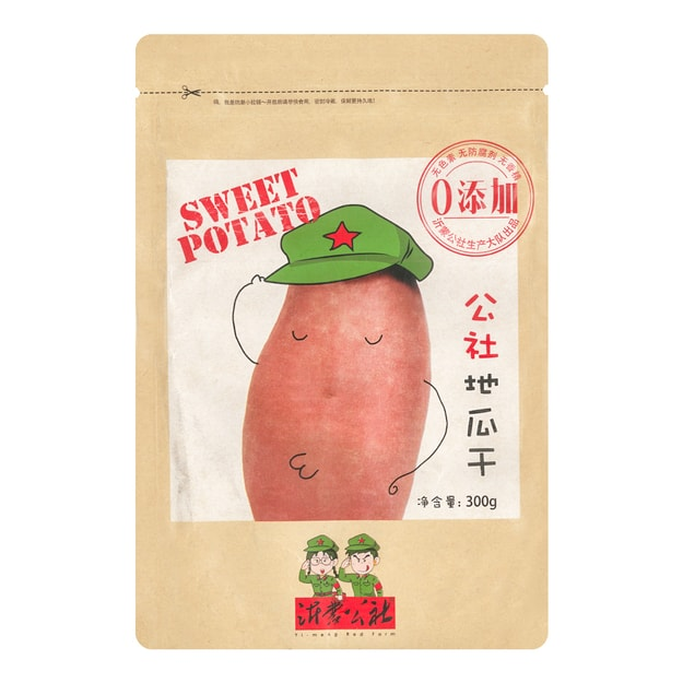 Product Detail - YIMENG Dried Sweet Potato 300g - image 0