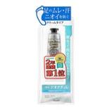 日本DEONATULLE 足部消臭除臭膏  30g COSME大赏第一位