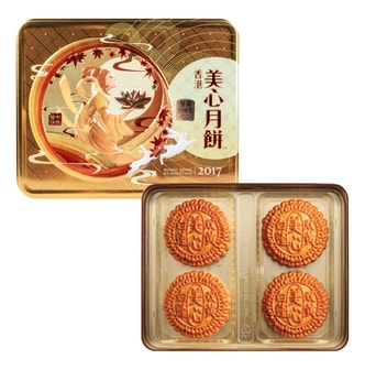 HONG KONG MAXIMS White Lotus Seed Paste Mooncake With 2 Egg Yolks 4pc Delivery Date: Mid Aug