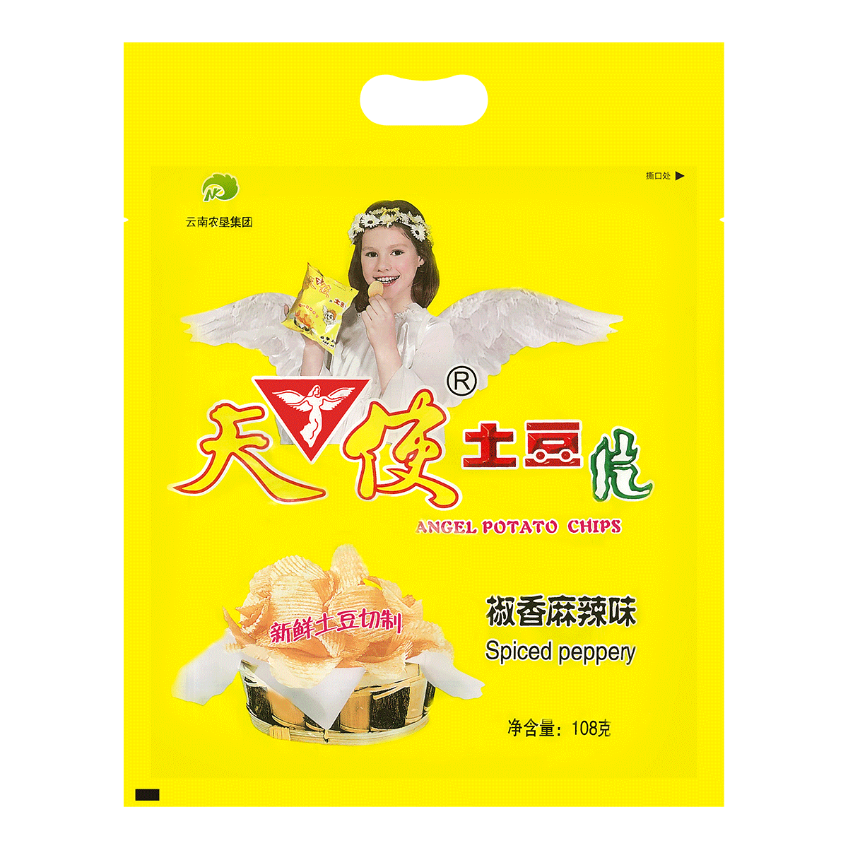 Yamibuy.com:Customer reviews:ANGEL Potato Chips Spicy Flavor 108g