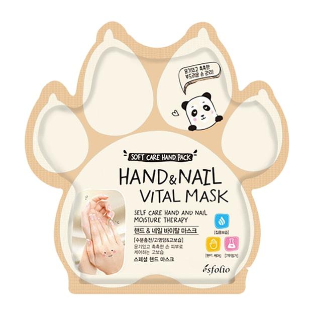 Product Detail - ESFOLIO Hand & Nail Vital Mask 1 Pair - image 0