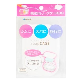 日本INOMATA 便携密封旅行双层香皂盒 含盖子