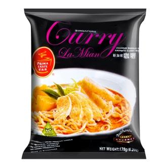 新加坡百胜厨 咖喱拉面 世界十大最好吃泡面 178g