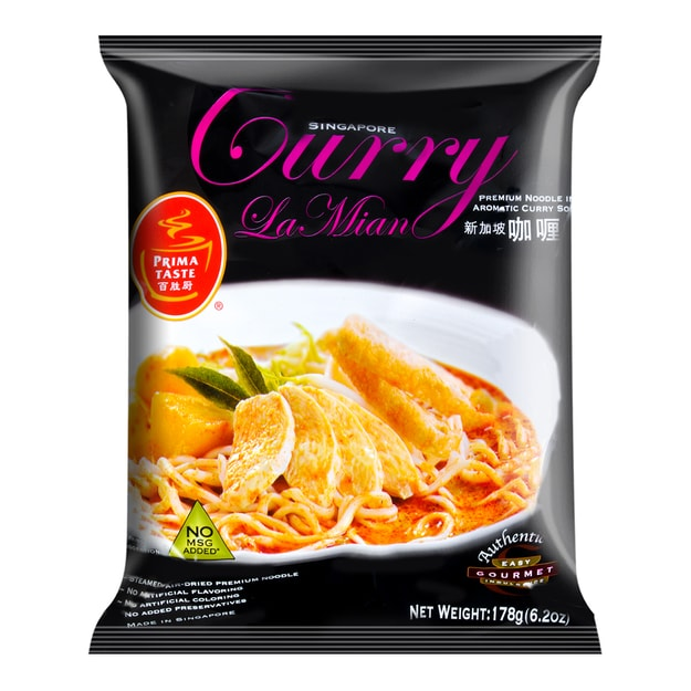 PRIMA TASTE Singapore Curry La Mian 178g
