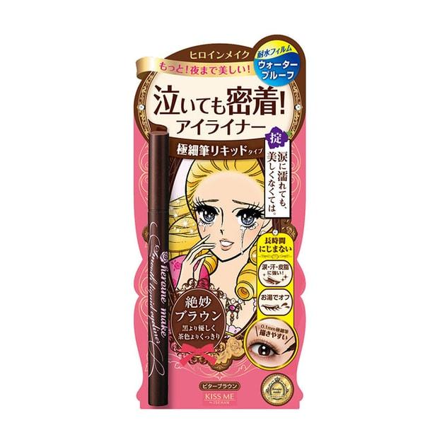 Product Detail - ISEHAN Kiss Me Smooth Liquid Eyeliner #02Brown 1pc - image 0