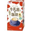 【日本直邮】和光堂WAKODO 牛乳屋系列 盒裝牛奶咖啡 使用北海道乳脂 14g*8袋