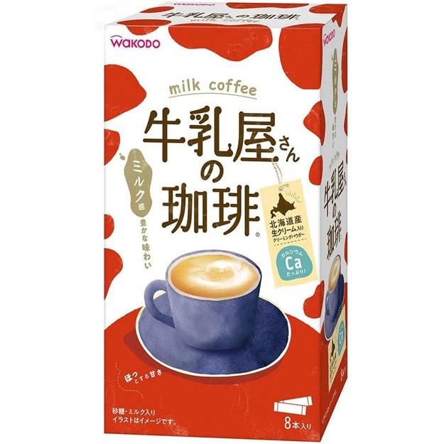 商品详情 - 【日本直邮】和光堂WAKODO 牛乳屋系列 盒裝牛奶咖啡 使用北海道乳脂 14g*8袋 - image  0
