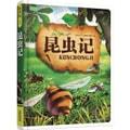 彩书坊:昆虫记(珍藏版)