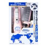 日本TESCOM 防静电吹风梳 #粉红色 BI2000 可装换电压