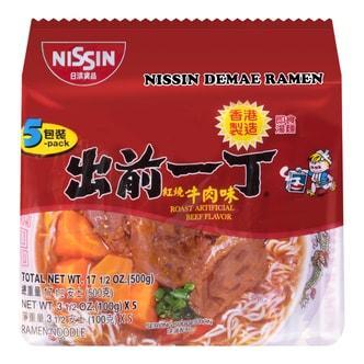 日本NISSIN日清 出前一丁 即食汤面 红烧牛肉味 5包入 500g