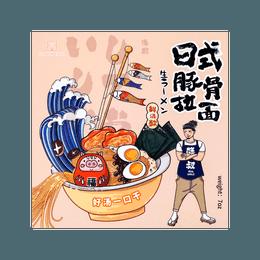 【网红新品 全美独家】Snack Talk 日式豚骨拉面【EXP:1/18/2021】