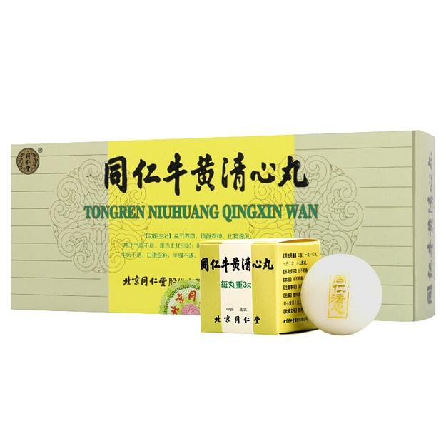 Product Detail - TONG REN TANG Bezoar Sedative Pills Niuhuang Qingxin Wan 30g - image 0