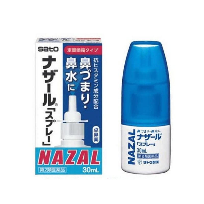 Yamibuy.com:Customer reviews:SATO Pharmaceutical Rhinitis Nazal Spray 30ml
