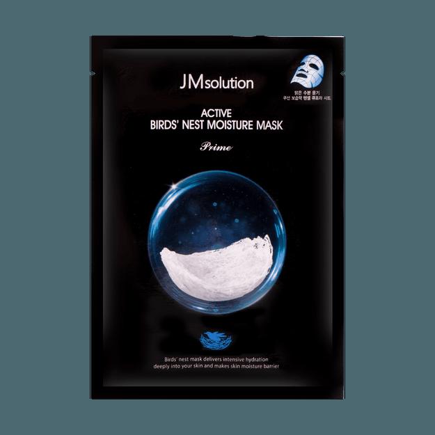 Product Detail - JM SOLUTION ACTIVE Birds\' Nest Moisture Mask Prime 1 Sheet - image 0