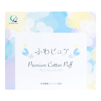 日本COTTON LABO 天然纤维 优质化妆棉 80枚入