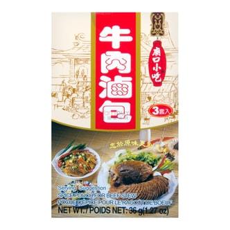 台湾小磨坊 庙口小吃牛肉卤包 3套入 36g