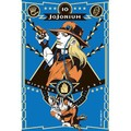 【繁體】JOJONIUM~JOJO的奇妙冒險盒裝版~10