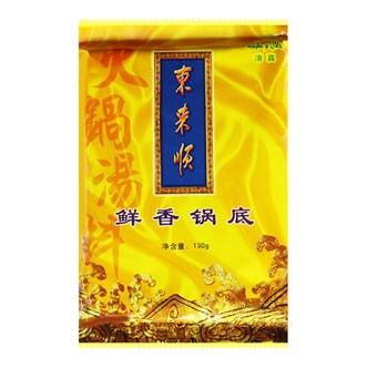 东来顺 火锅底料 鲜香锅底 130g 清真食品 北京老字号