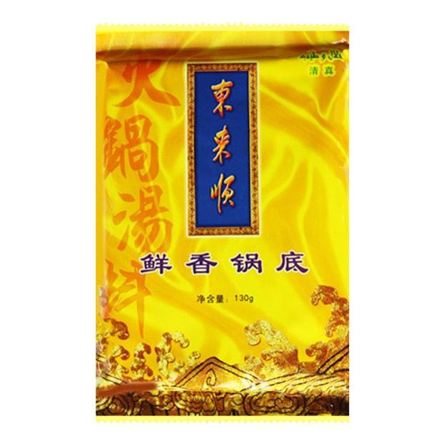 商品详情 - 东来顺 火锅底料 鲜香锅底 130g 清真食品 北京老字号 - image  0