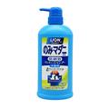 日本 LION 狮王 低刺激性防蚤防牛蜱虫药用 冲凉液沐浴露 - 猫狗适用 550ml