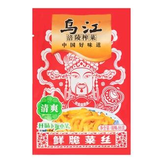 WUJIANG Shredded Crispy Preserved Mustard 88g