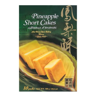 CHIO HEONG YUEN Pineapple Short Cakes 340g