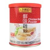 香港李锦记 鲜味鸡粉 227g