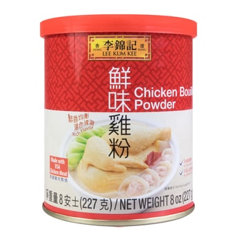 LEE KUM KEE Chicken Bouillon Powder 227g