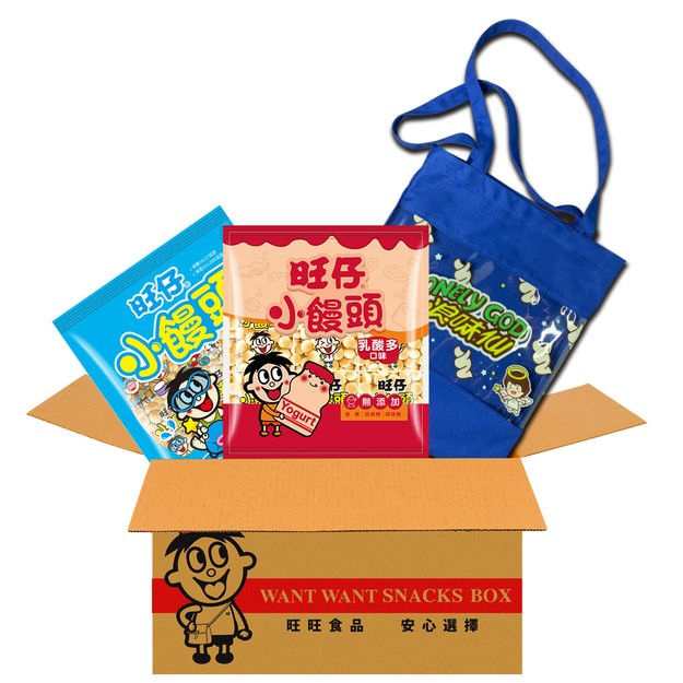 Product Detail - Taiwan WANT WANT Kids Ball Cake Dessert Original Yogurt Flavor with Lonely God Shoulder Bag 780g - image 0