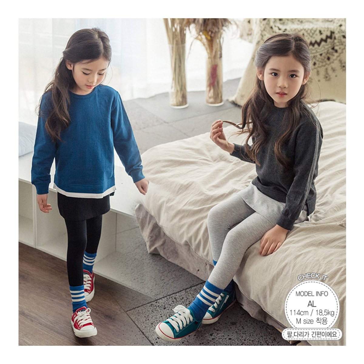 Yamibuy.com:Customer reviews:MODELAMI Kid Girl Stretch Cotton Skirt Leggings #Grey Size S(3-4 years)