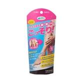 TURU QUEEN'S Hair Remover Cream