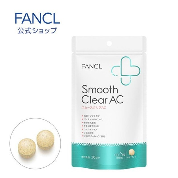 Product Detail - JAPAN FANCL Smooth Clear AC 60 capsules for 30 days - image 0