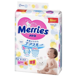【New】MERRIES Baby Diaper for Boy and Girl M 6-11kg 68pcs