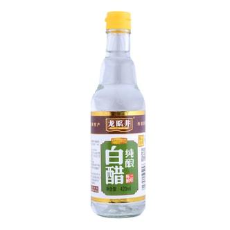 龙眼井 二年陈酿 纯酿白醋 420ml 山西特产