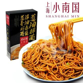 Shang Hai Min  Scallion Noodles