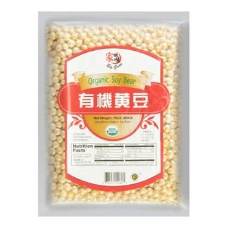 BIG GREEN Organic Soy Beans 454g