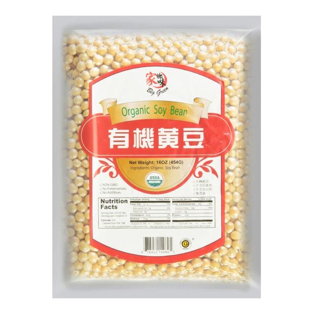 商品详情 - 家乡味 有机黄豆 454g USDA认证 - image  0