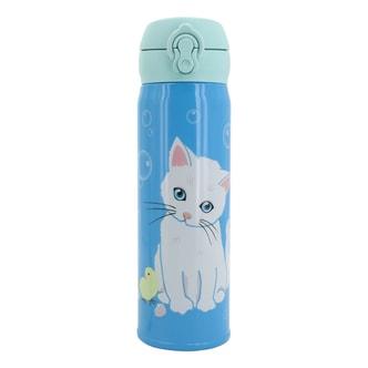 STARBUCKS  Blue Cat Thermos Tumbler 16.9oz